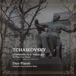 TCHAIKOVSKY_jacket8P_8-1